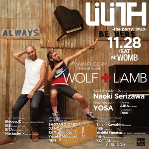 "LiLiTH ""THE PARTY!!!#28"" feat. WOLF+LAMB"