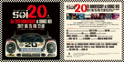 Soi 20th Anniversary