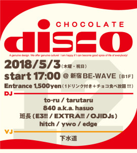 CHOCOLATE DISCO ver.12